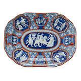 """19th C. Spode """"Greek"""" Pattern 2-Color Platter"""