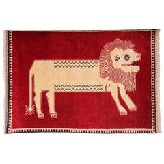 Persian Qashqai Carpet, circa 1940 in Pure Handspun Wool and Vegetable Dyes