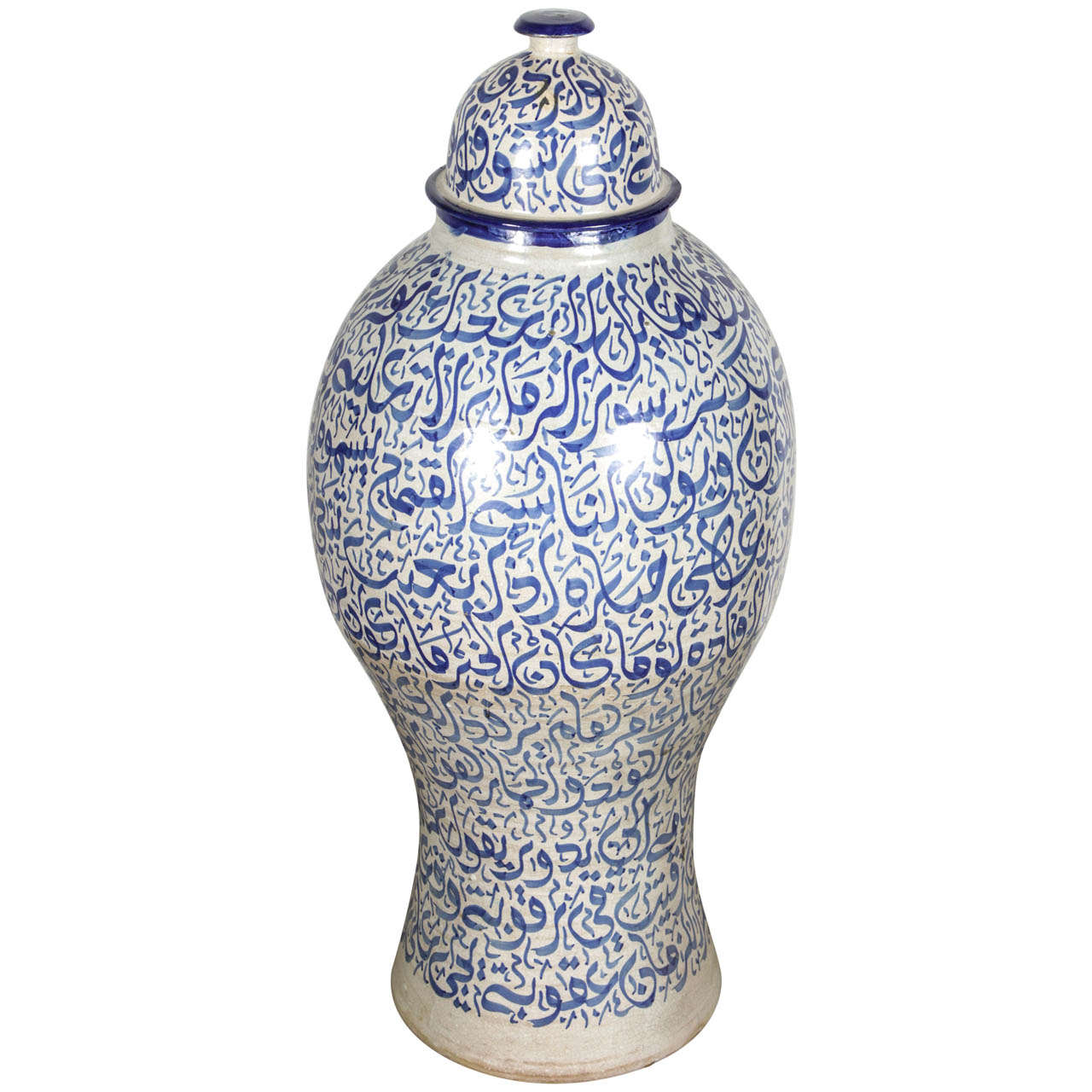Large moroccan calligraphic blue urn 3 feet high for sale at 1stdibs large moroccan calligraphic blue urn 3 feet high for sale reviewsmspy