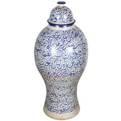 Large Moroccan Calligraphic Blue Urn 3 feet High