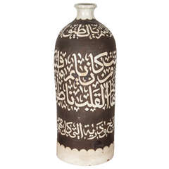 Moroccan Ceramic with Arabic Calligraphy Designs