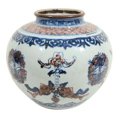 Chinese Export Underglaze Blue and Copper Red Vase