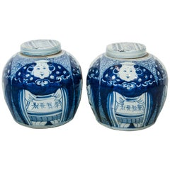 Antique Chinese Porcelain Jars