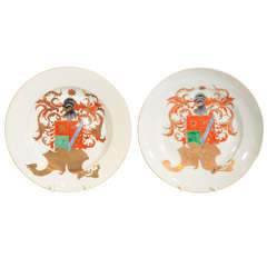 A Pair of Chinese Export Armorial Porcelain Dishes