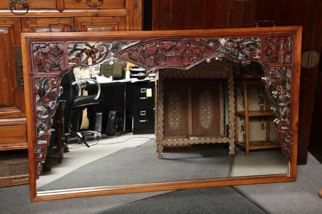 Horizontal Elmwood Mirror With 19th Century Chinese