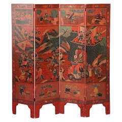 Antique Four Panel Wooden Lacquered Chinese Screen