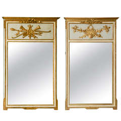 """Pair of """"His & Hers"""" Trumeau Mirrors"""