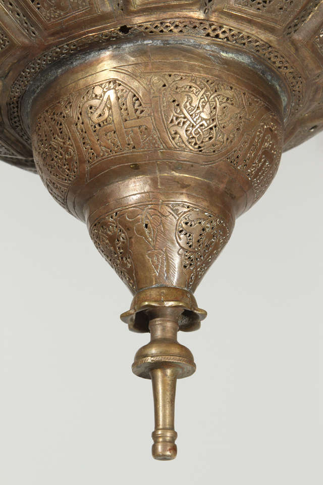 Antique Ottoman Pierced Brass Hanging Mosque Lamp. For Sale 1