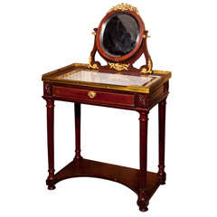 French Louis XIV Style Vanity Vitrine Table
