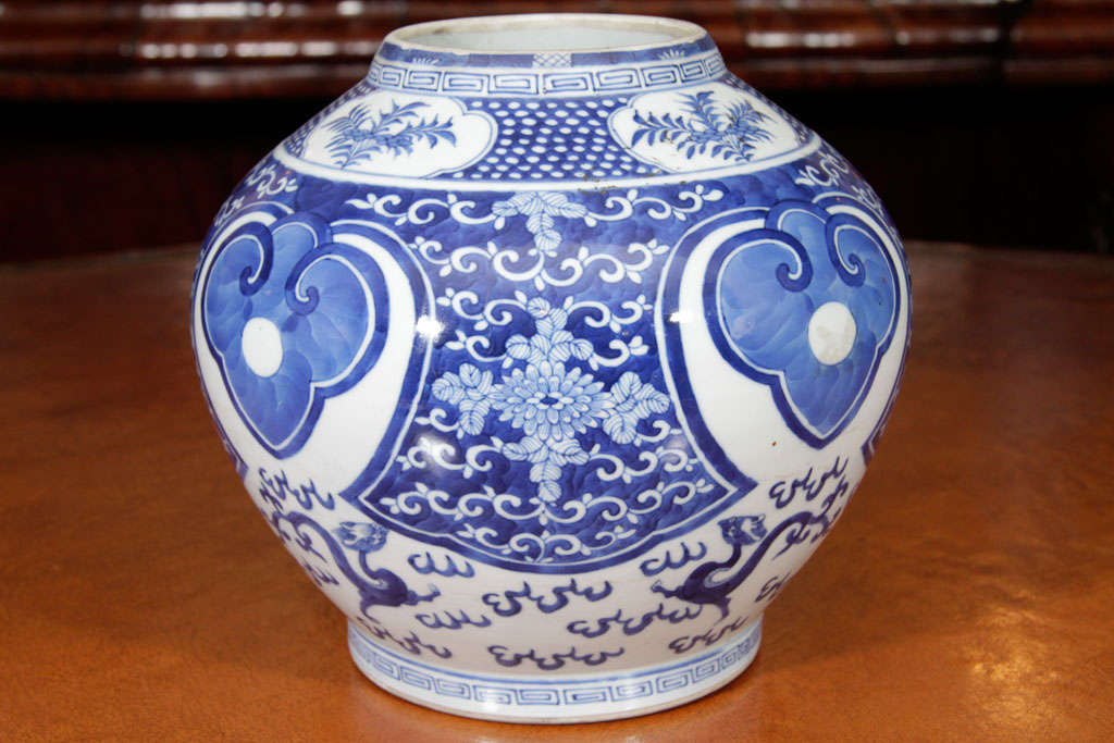 Chinese Blue and White Porcelain Jar 4
