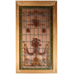 Printed Large Stained Glass Square Panel Window from Argentina