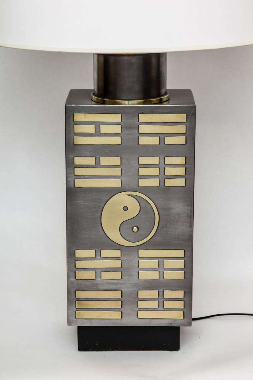 North Korean  Table Lamp Mid Century Modern pewter and brass Yin Yang Korea 1960's For Sale
