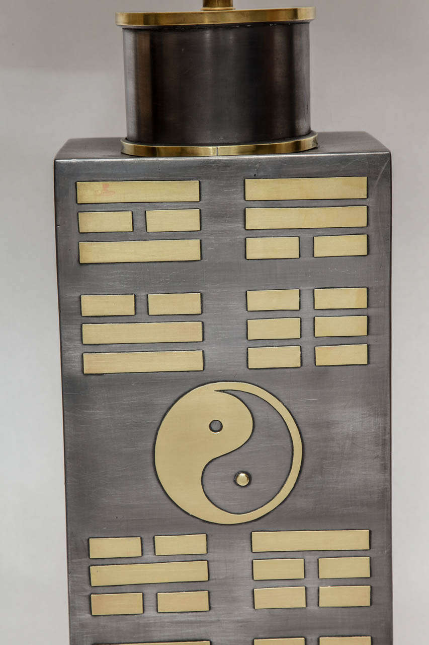 Mid-20th Century  Table Lamp Mid Century Modern pewter and brass Yin Yang Korea 1960's For Sale
