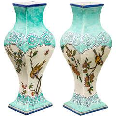 Rare Pair of Vases Signed Gien