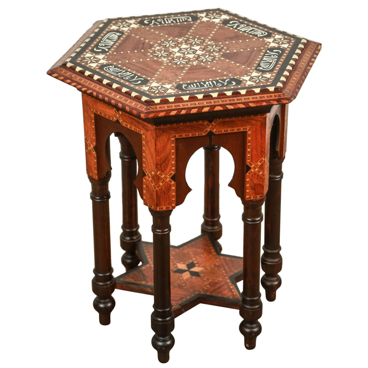 Alhambra spanish marquetry wood side moorish table for for Table in spanish
