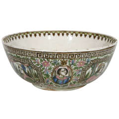 18th Century Persian Center Bowl
