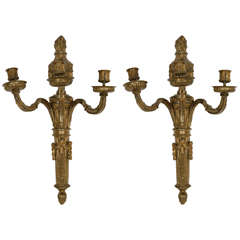 Pair of 19th Century French Dore Bronze Three-Arm Sconces