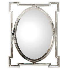 Oval Banded Mirror with Silver Leaf Frame