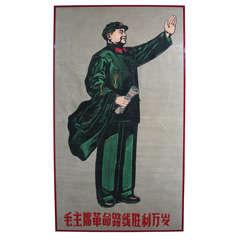 Large 1960s Original Poster of Mao Tse Tung