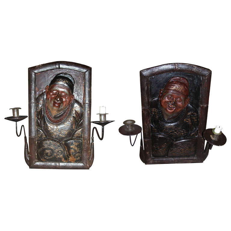 Rare Pair of End of 19th Century Sconces