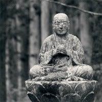 Buddha, Koya