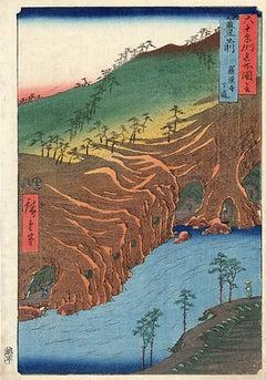 The Road below the Takan Temple in Buzen Province