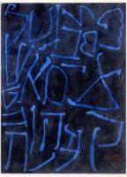 Ben Shahn - Monumental Alphabet