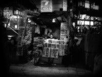Newsstand at Night, Shinjuko, Tokyo