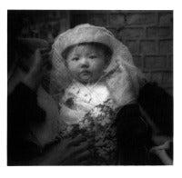 Veiled infant, Gansu Province,  Portrait, China