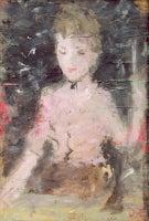 """Oil on Board """"La Femme au Tir II"""" by Dietz Edzard, 1938"""