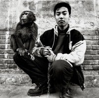 A Boy and His Monkey, Beijing