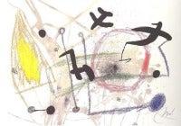 Maravillas con variaciones acrósticas en el jardín de Miró (V)