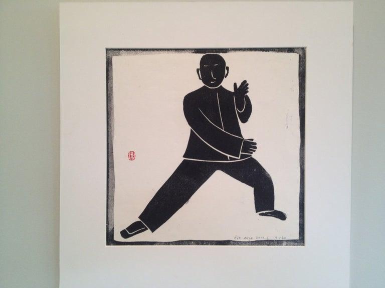 Xie Ai Ge Figurative Print - Wood block print - Tai Ji (Taichi) 5