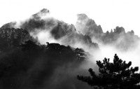 Huang Shan C - Yellow Mountains (landscape black and white art)