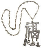 Pewtertone Chinese Character Pendant Necklace