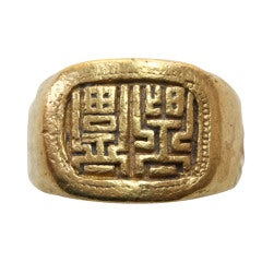 Lucky Gold Seal Ring
