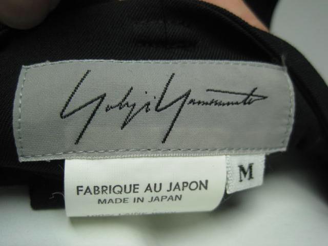 Yohji Yamamoto Pleated Skirt image 7