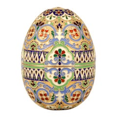 Russian Antique 11th Artel Cloisonné Enamel Easter Egg