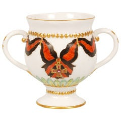 St. Vladimir Custard Porcelain Cup