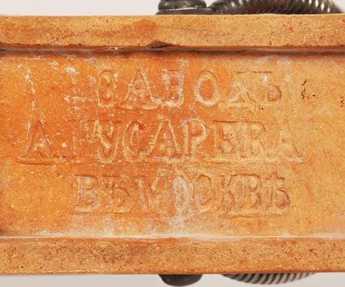 FABERGE Rare Gem Set Brick Match Holder In Good Condition In Redmond, WA