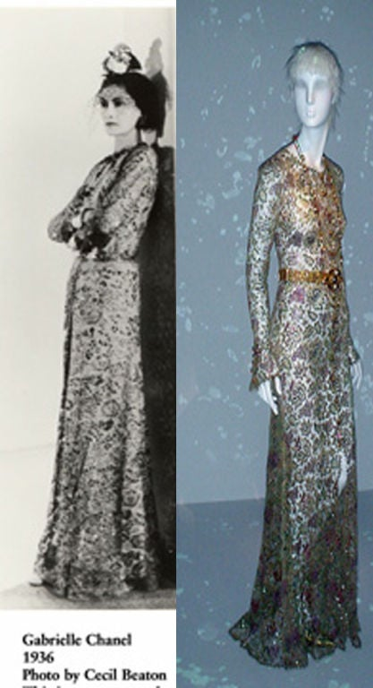 Chanel 1996 Haute Couture Gold Lace gown 9