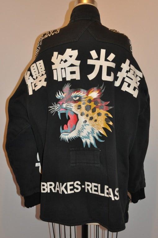 Rare Yamamoto Kansai Oversize Lion Applique Jacket 2
