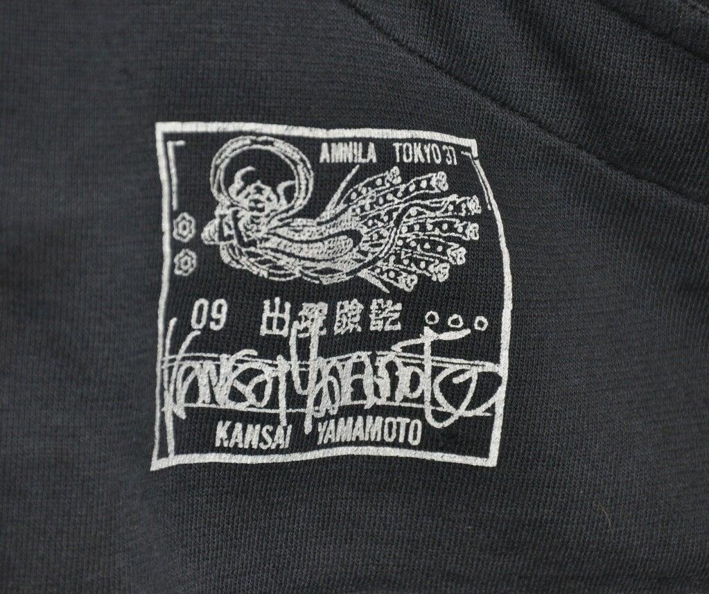 Rare Yamamoto Kansai Oversize Lion Applique Jacket 3