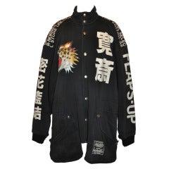 Rare Yamamoto Kansai Oversize Lion Applique Jacket