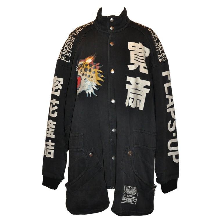 Rare Yamamoto Kansai Oversize Lion Applique Jacket 1