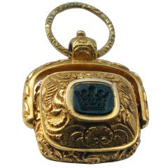 Antique Judaica Fob Seal