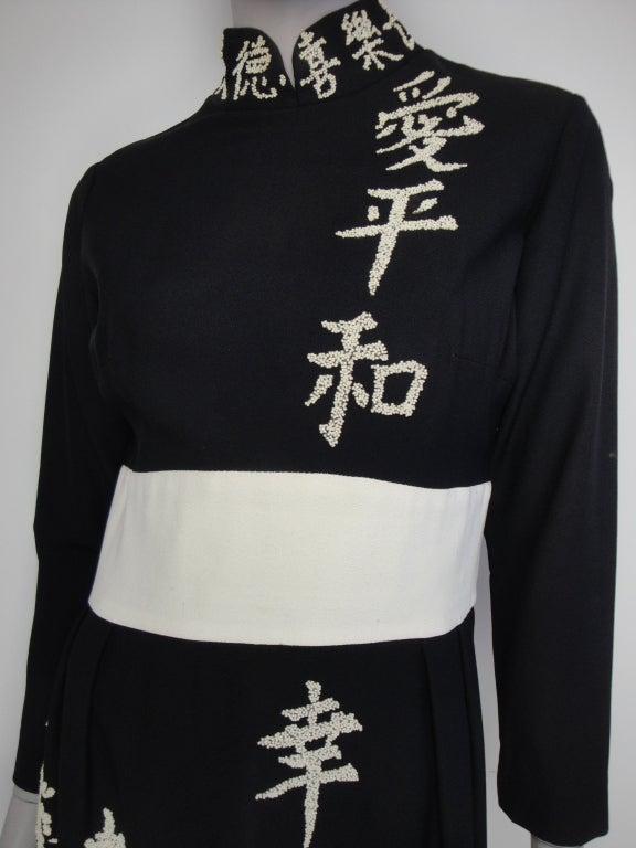 1970's Beaded Dress image 4