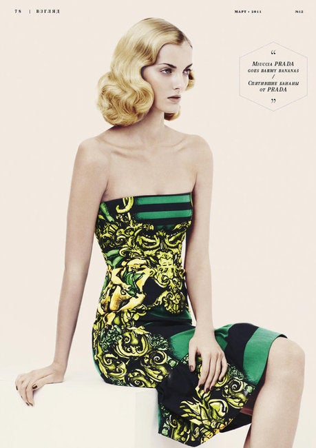 PRADA STRAPLESS BAROQUE PRINTED DRESS image 6