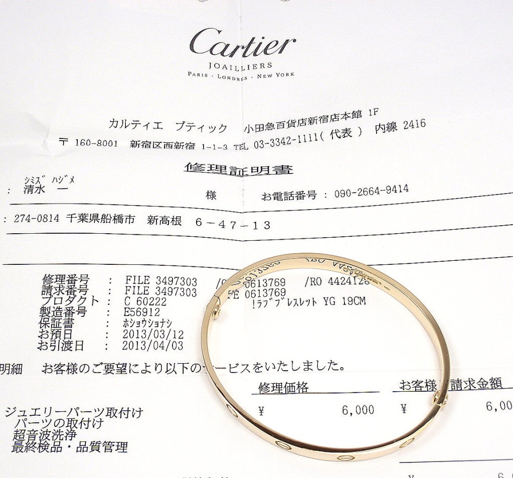 CARTIER Love Yellow Gold Bangle Size 19 image 8