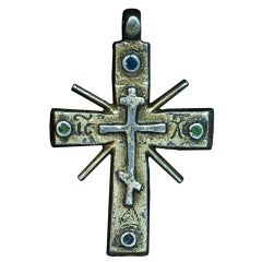 Medieval Russian Cross Pendant c. 1550